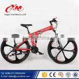 China Wholesale Cheap Mountain Bike 29er steel frame/ racing sport electric Mountain Bike /trendy design MTB mountain Bike Frame                                                                         Quality Choice