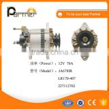 12V 70A Alternator For Nissan Terrano Urvan TD25 TD27 TD27T engine Lester 227112702 JA678IR LR170-407