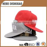 Boy Embroidery Design cheap snapback caps,fashion custom snapback caps wholesale