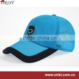 polyester quick dying mesh trucker cycling sports baseball cap with back plastic clousre