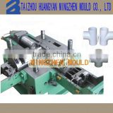 china huangyan injection CPVC pipe fitting mold manufacturer