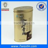 custom protein powder metal tin box