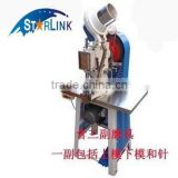 Wenzhou STARLINK Cheap Price Good Performance banner eyelet making machine