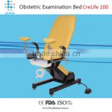 Electric Gynecology Chair /Medical delivery exam Chair CreLife 100 childbirth obstetric bed