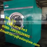 fabric drying machine/fabric dryer/industrial fabric dryer