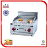 Restaurant Equipment Gas Griddle Free Standing GH-586