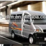 Dongfeng Well-being Mini bus K06 With Petrol Engine, car for sale