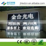 P10 Outdoor Single Color LED Module,P10 Outdoor Single White,Blue,Yellow,Green led display screen