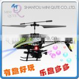 Mini Qute RC remote control flying 3.5 channel Blowing bubbles helicopter Quadcopter Educational electronic toy NO.V757