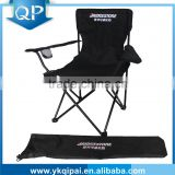 cheap foldable camping chair wholesale with armrest                                                                         Quality Choice