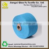 China factory knitting cotton yarn,cotton regenerated yarn,cheap cotton polyester yarn