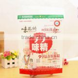 Soft mylar zipper packaging bag for spices/mylar zip lock plastic packaging bag for condiment