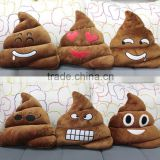 wholesale soft cute emotion cotton plush emoji poo pillow cushion emoticon plush emoji pillow                                                                         Quality Choice                                                     Most Popular