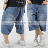 Hip Hop Swag Baggy Men Denim Jean Short Blue Wash