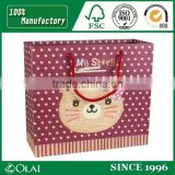 Charming Wholesale Bear Gift Paper Bag