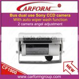 2015 new Auto wiper hotsale bus rear view camera