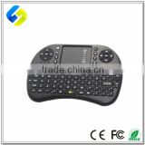 Wireless keyboard with integrated mouse for wireless mini arabic keyboard