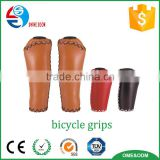 Mountain Carbon Road Bike cycling Handlebar Grips with leather brown color