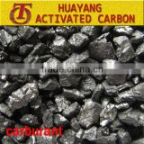 F.C 90-94% calcined anthracite coal / price of anthracite coal