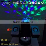 wholesale stage led light remote control disco ball