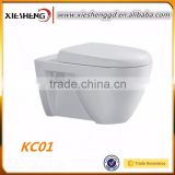 Ceramic wall mounted wc toliet bowl/bathroom ceramic wc toilet seat/small wall hung toilet                                                                                                         Supplier's Choice