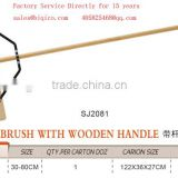 floor brush with long wooden handle BR011 manufacturer HS code 96034019 96035011