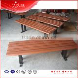 Waterproof and corrosion resistant outdoor wood garden backless park bench                                                                         Quality Choice