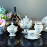 roral elegant muslim arabic tea cup set middle east coffee set bone china sets for turkey