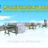 full auto cutting machine for ceramic tile price