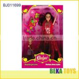 hot selling asian girl beautiful doll with daughter KELLY doll with cosmetic accessories