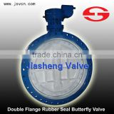 DN50-DN3000 Double Eccentric Flange butterfly valve