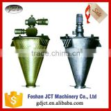 JCT stainless steel mixing machine widely used in dry powder and etc blender powder nauta mixer