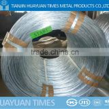 ( factory) 1.2-4.0MM (lead bath) galvanized steel wire for wire rope
