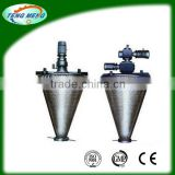 Dry Powder Double Screw Conical Mixing Device for Detergent / Double Screw Cone Mixing Machine