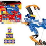 innovative product widespread air soft bb gun
