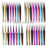Burgundy/Rose/Chocolate/Purple/Black/Silver/White/Wedding/Gold/Yellow/Peach/Magenta/ Rainbow Shaded Eyelash extension Tweezers