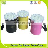 Big rose flowers printing gifts packaging white paper tube