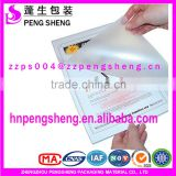 medical packaging laminating pouch film
