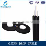Hot Sale !Changguang GJXFH fiber optic cable blowing machine single mode FTTH indoor FRP lszh G652d armored optical cable china
