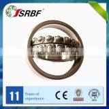 brand 1216K self aligning bearing ball export surplus,cylindrical roller bearing