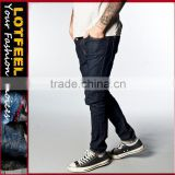 black man denim jeans jeans manufacture in tirupur india mens jeans wholesale turkey(LOTN034)