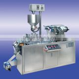 Factory price small full-automatic liquid paste packing machine for butter/ margarine /paste