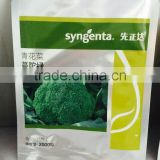 Mid early maturity wide adaptability broccoli seeds syngenta broccoli seeds hybrid F1 seeds