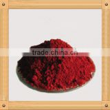 Methyl red( Cas No.493-52-7)