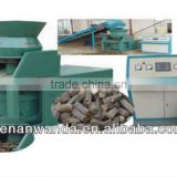 small factory business rice husk briquette making machine