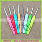 8PCS New design printed knitting needles aluminum crochet hooks set 2.5-6MM