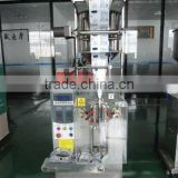 Full automatic sachet salt packaging packing machine