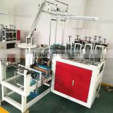 Plastic shoe cover making machine