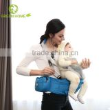 wholesale new fashion backpack baby hipseat and carrier