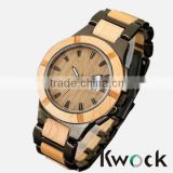 Bewell maple wood & metal Watch - Natural Wood & Stainless Steel Timepiece                                                                         Quality Choice